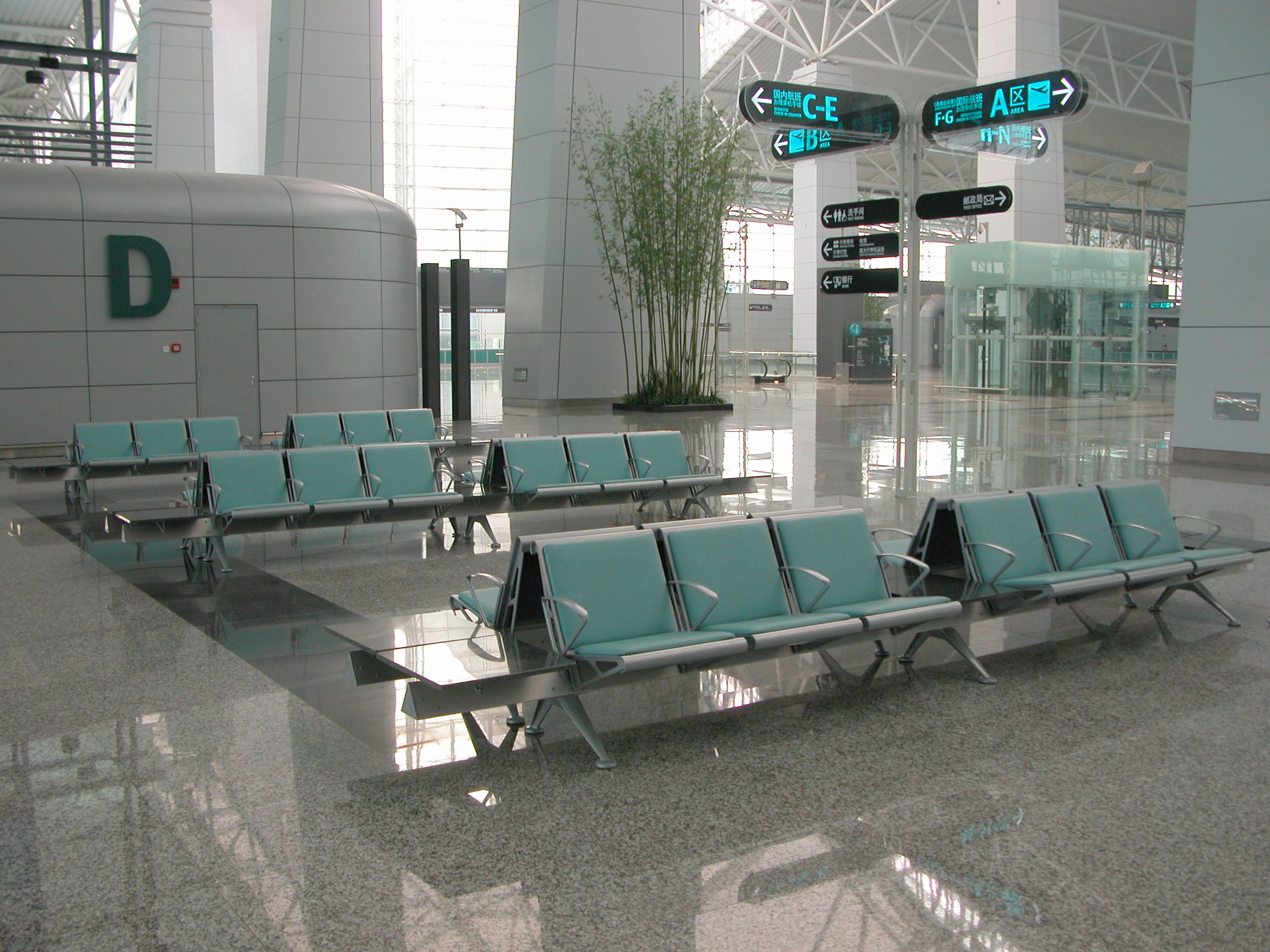 guangzhou airport seating trax